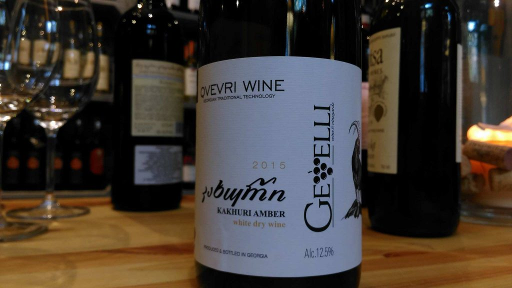 Gevelli Qvevri wine Kakhuri Amber